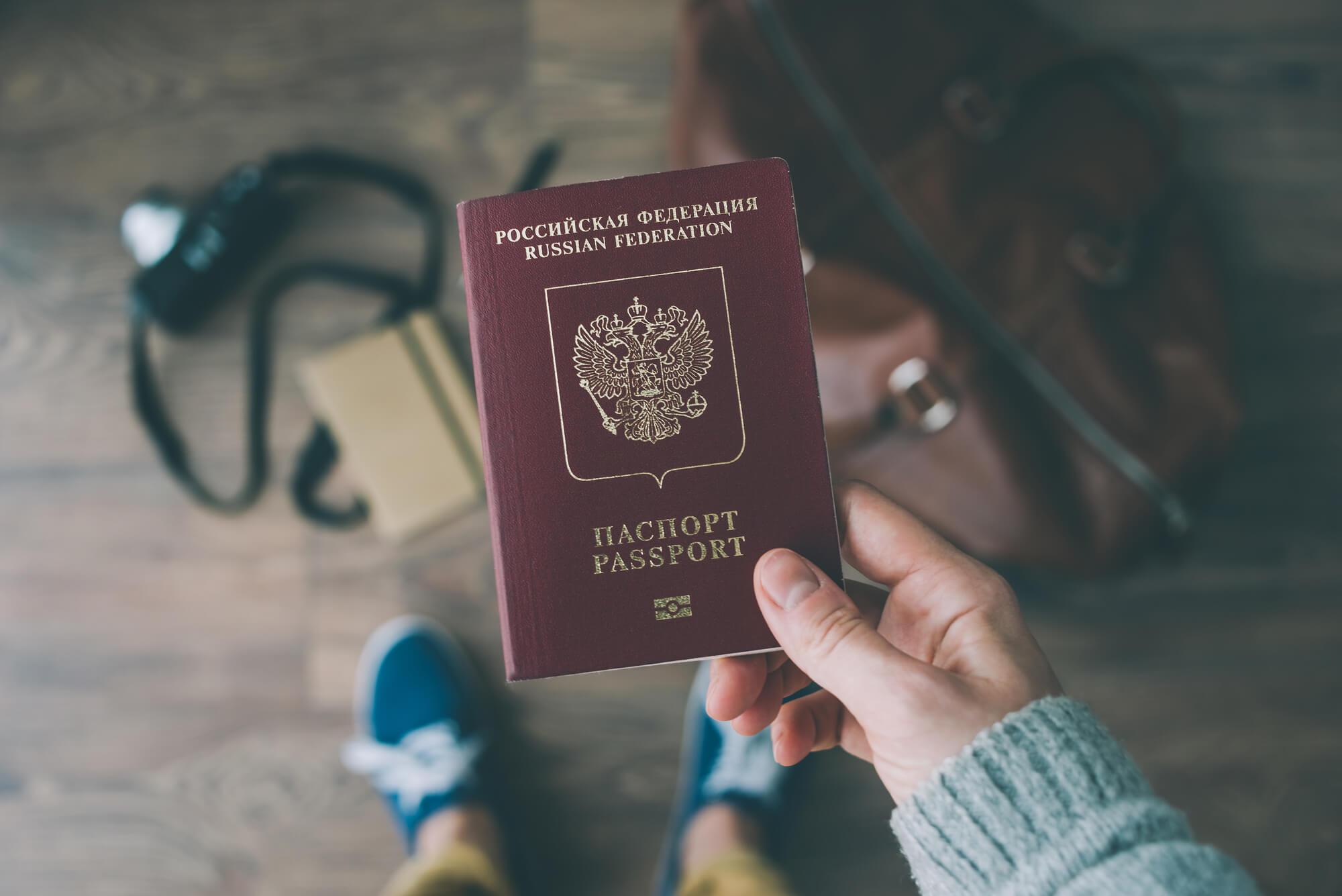 Что будет если вовремя не менять паспорт