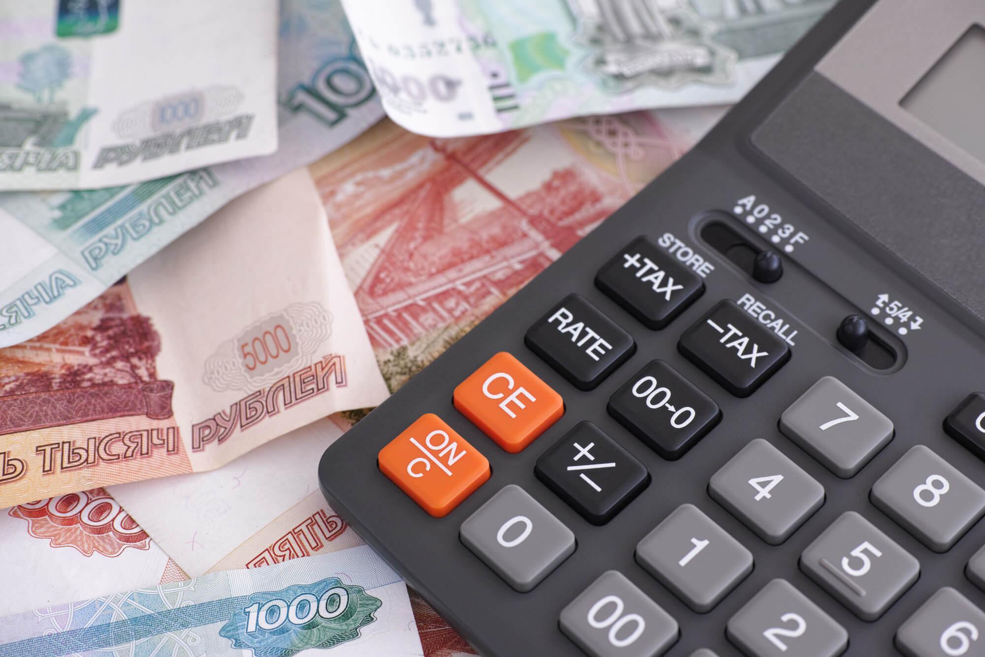 Что нового по налоговым вычетам в 2017 году