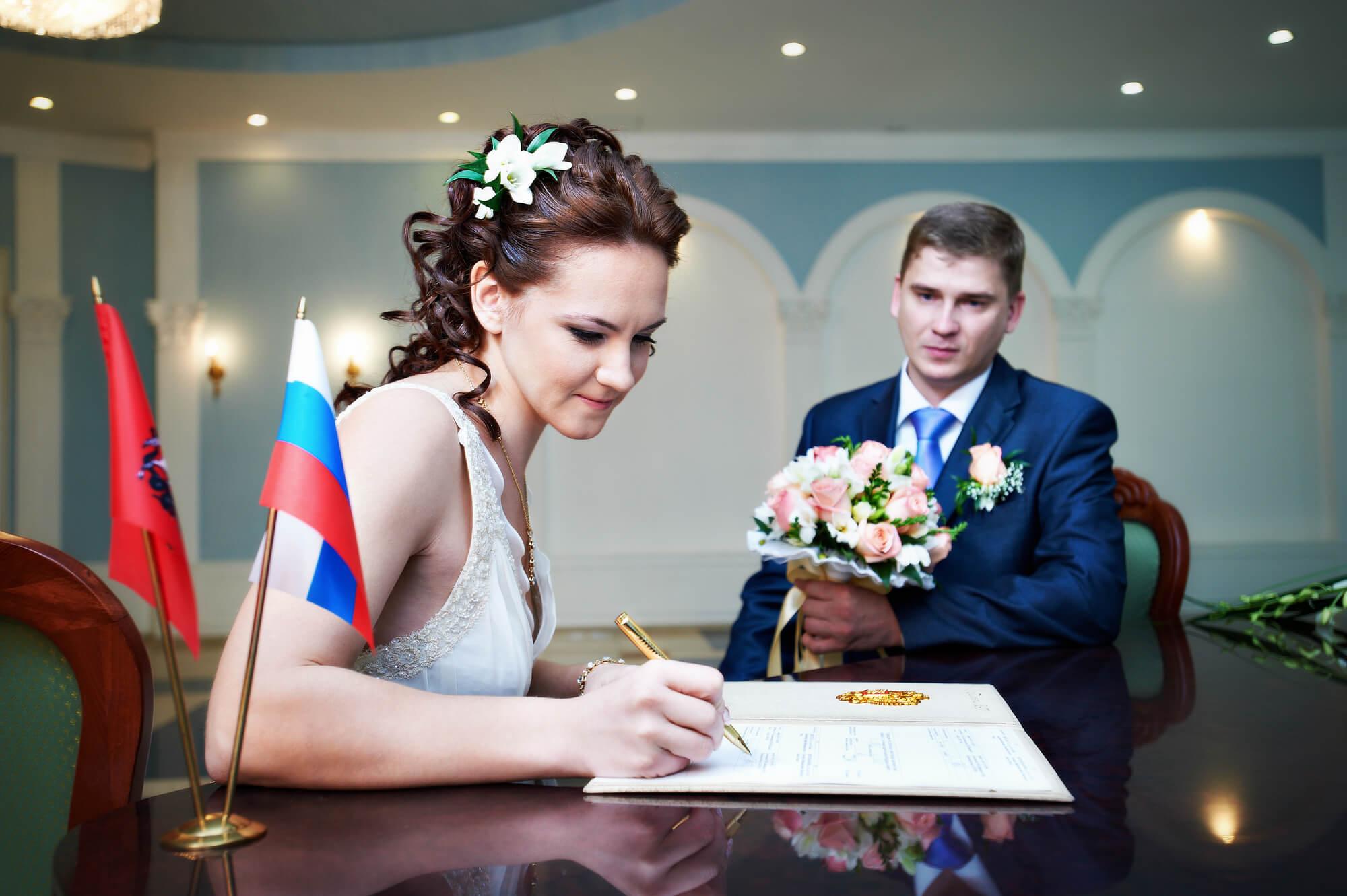 Фото поздравления, картинки с росписью в загсе