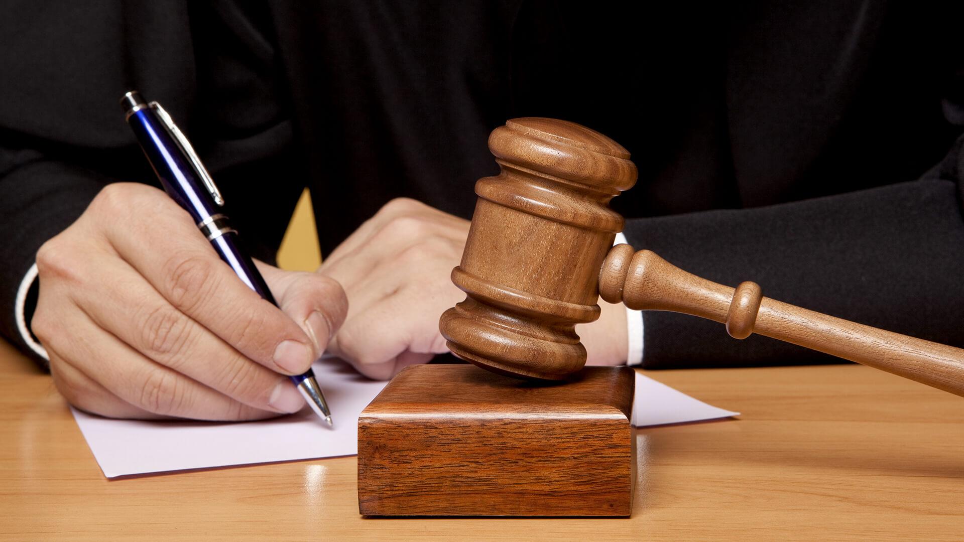 производство у мирового судьи реферат